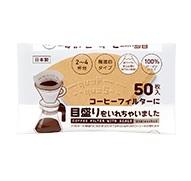 0-ucc-coupon3