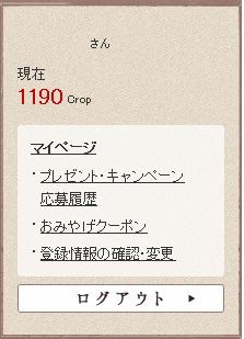 1190crop
