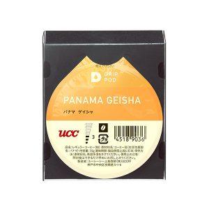 panama-geisha