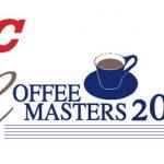UCCコーヒーマスターズ2019全国大会の日程、1月18日,19日