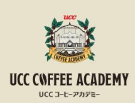 ucc-coffee-academy